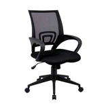 Lincoln Operator Mesh Chair