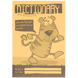 PRIMARY DICTIONARY A5 PK30