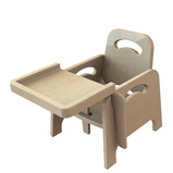 Solid Beech Infant Feeding Chairs